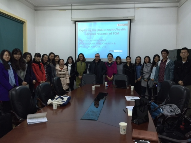 Beijing University of Chinese Medicine and Pharmacology visit