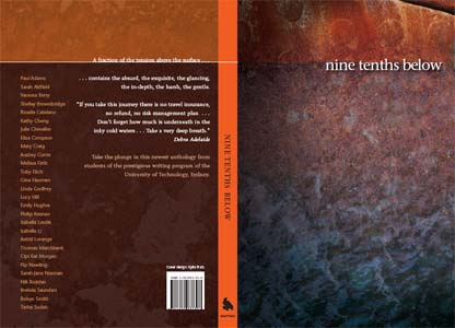 Cover of UTS Anthology 2005