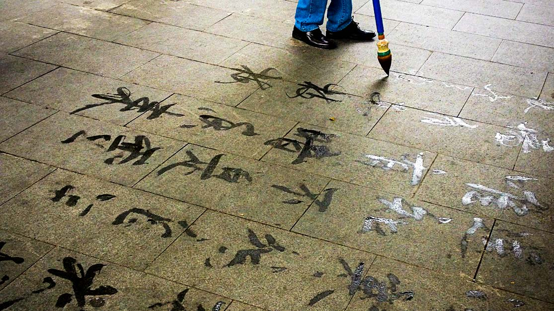 Chinese calligraphy on the street in Guangzhou, China