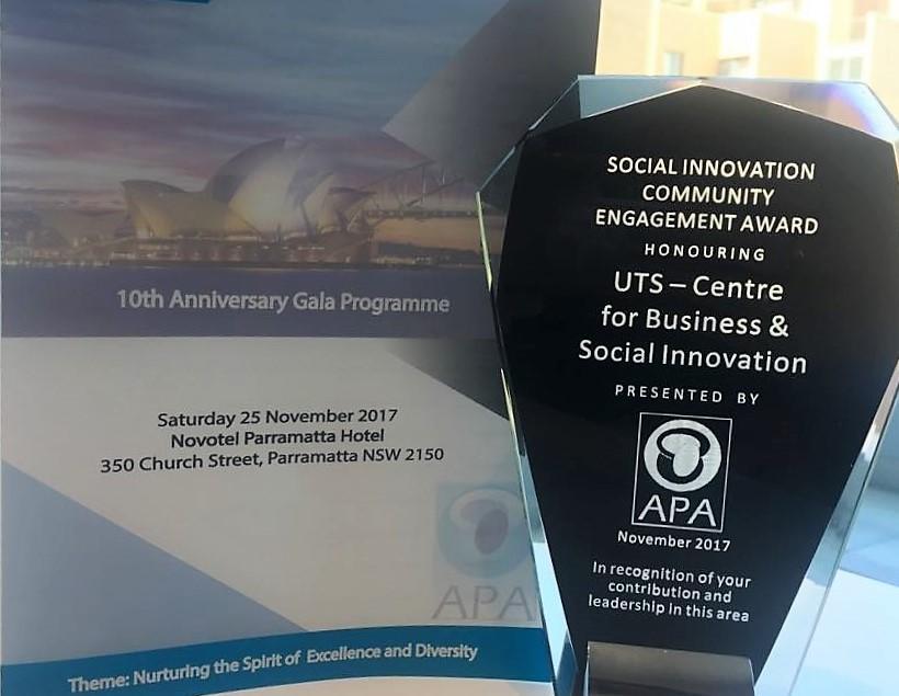 Social Innovation Community Engagement Award