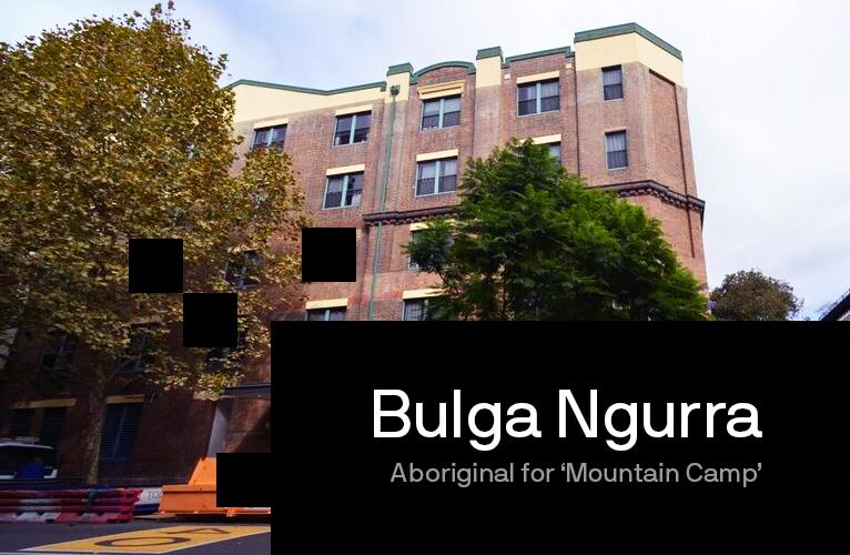 Banner image looking up at the Bulga Ngurra building