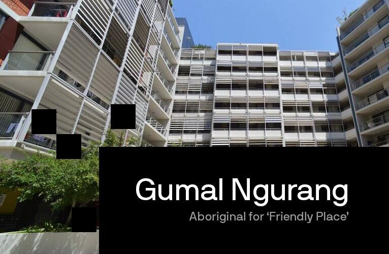 Promotional banner image looking up at the Gumal Ngurang building