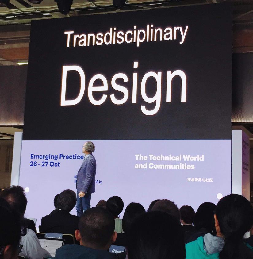 Transdisciplinary Design