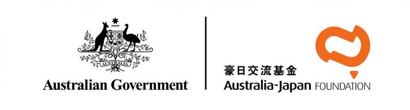 Australia Japan Foundation logo