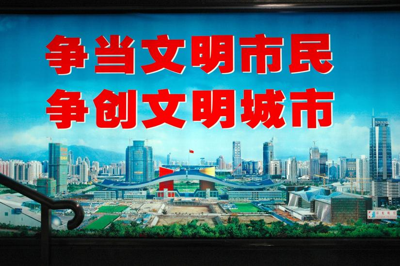Billboard in Chinese characters