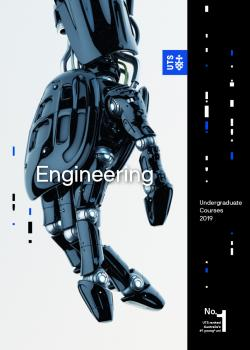 Cover of the UTS Engineering undergraduate course guide