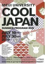 Meiji University - Cool Japan 2019 program cover