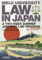 Meiji University - Law in Japan 2019 program cover